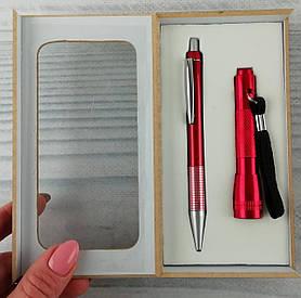 Набір подарунковий Ручка + ліхтарик №2539