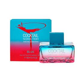 Antonio Banderas cocktail seduction blue for women 100ml