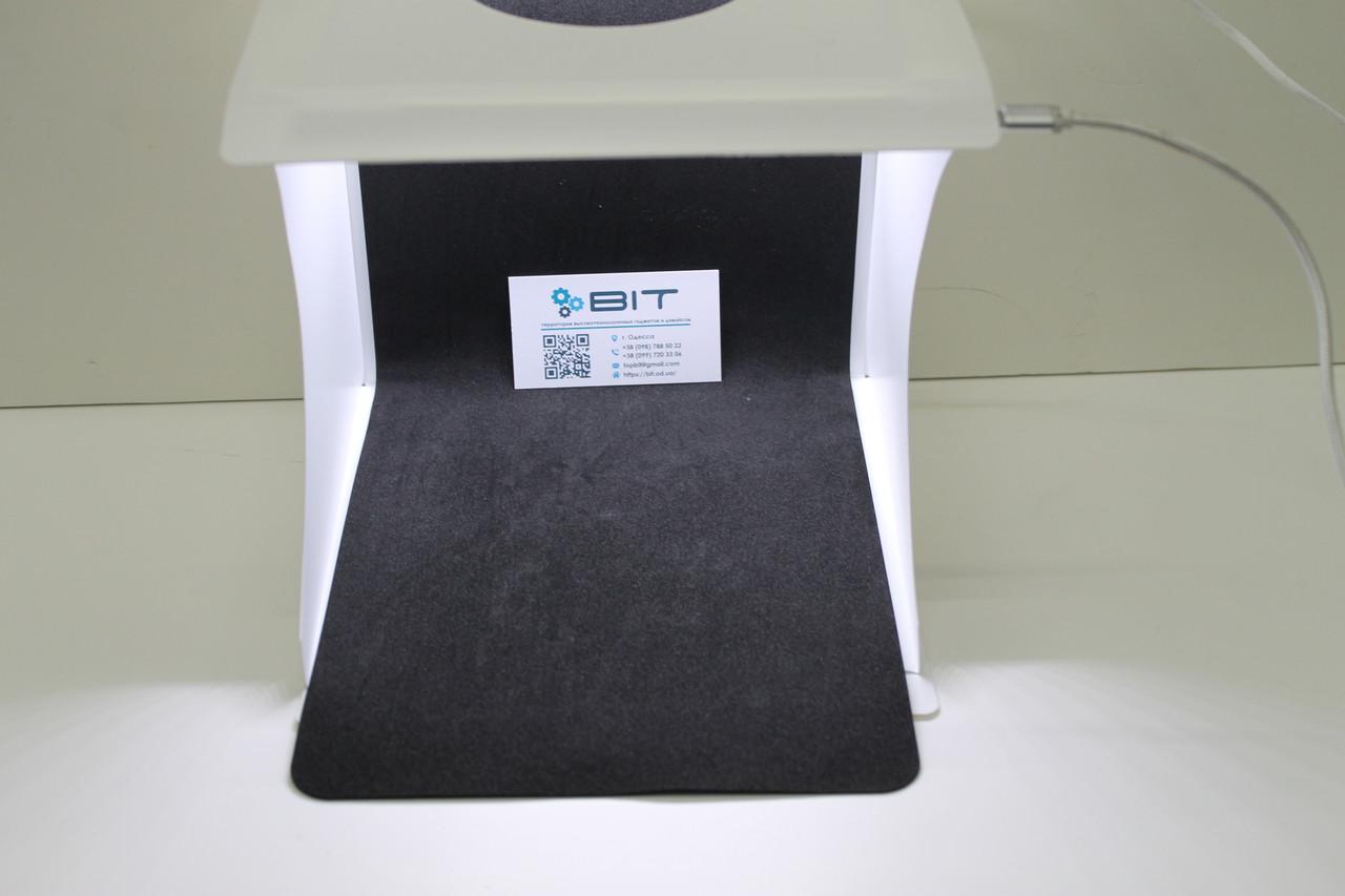 Фотобокс 30x30 см Лайткуб с Led подсветкой Lightbox