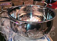 Набор кастрюль A-PLUS (2061) со стеклянными крышками 16, 18, 20, 22 см, фото 2