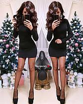 Платье из стрейч-трикотажа с люрексом, размер 42-44, фото 3