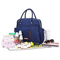 Удобная сумка-органайзер для мам Mommore   синий, фото 3