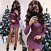 Платье из стрейч-трикотажа с люрексом, размер 42-44, фото 2