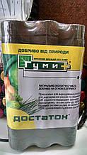 Таблетки для розсади 60 шт, діаметр 30 мм Достаток