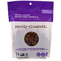 Purely Elizabeth, Беззерновые мюсли, кокос и кешью, 8 унций (227 г)