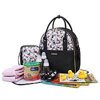 Большая сумка-рюкзак для прогулок и путешествий с младенцем  Mommore  черный для мам, фото 5