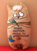 """Кофейный """"позитивчик"""" кот (с запахом кофе, корицы и ванили)"""