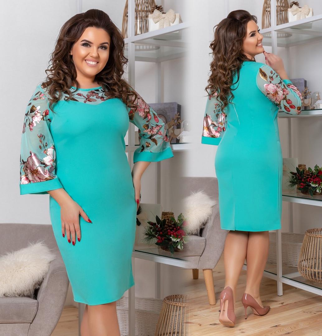 Женское модное платье ДВ932(бат)