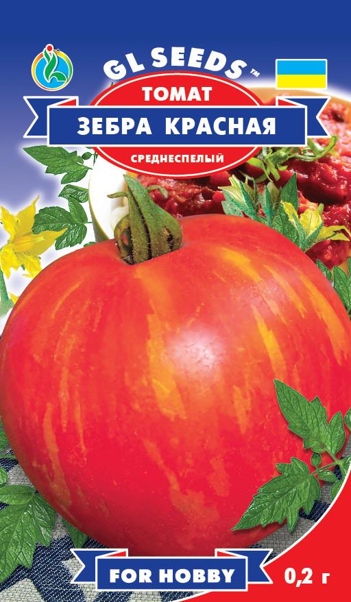 Томат Зебра красная, пакет 0,2г - Семена томатов