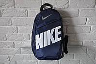 Спортивный рюкзак Nike R-55. (синий+белый). Новинка !!! Распродажа!!!