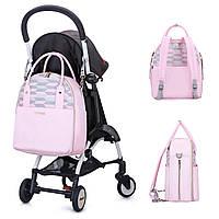 Большая сумка-рюкзак для прогулок и путешествий с младенцем   розовая  Mommore для мам, фото 4