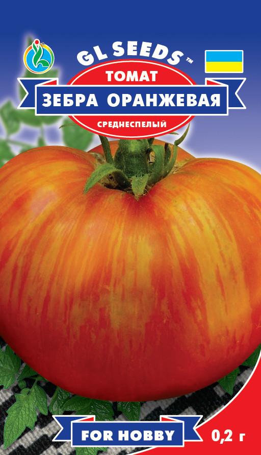 Томат Зебра оранжевая, пакет 0,2г - Семена томатов