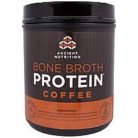 """Dr. Axe / Ancient Nutrition, """"Белок костного бульона"""", белковый порошок с кофейным вкусом, 20,9 унции (592 г)"""
