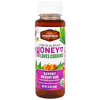 Madhava Natural Sweeteners, Organic Honey Loves, Кулинария, Острый Гикори Шалфей, 12 унций (340 г)