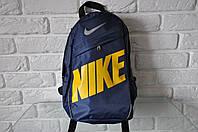 Спортивный рюкзак Nike R-55. (синий+желтый). Новинка !!! Распродажа!!!