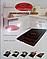 Инфракрасная стеклокерамическая плита WIMPEX WX-1322, фото 4