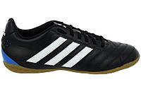 Кроссовки Adidas Goletto V IN (футбольные) оригинал