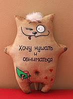 """Кофейный """"позитивчик"""" котик  (с запахом кофе, корицы и ванили)"""