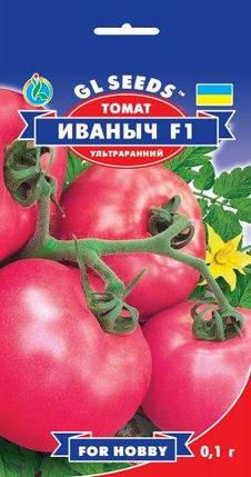 Томат Иваныч F1, пакет 0,1г - Семена томатов, фото 2