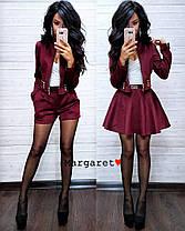 Шикарный костюм 3ка (пиджак+шорты+юбка солнце), размеры S M, фото 3