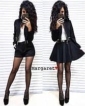 Шикарный костюм 3ка (пиджак+шорты+юбка солнце), размеры S M, фото 2