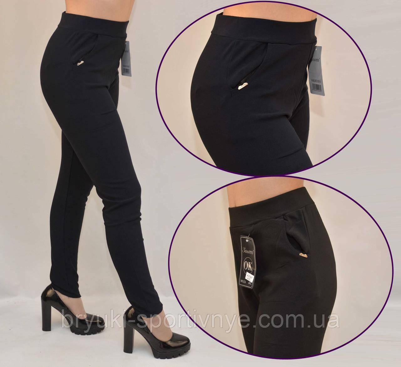 Лосины женские с боковыми  карманами - микродайвинг ( остаток 6 шт)
