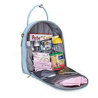 Большой-рюкзак для прогулок и путешествий с младенцем  голубая   Mommore, фото 6