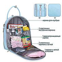 Большой-рюкзак для прогулок и путешествий с младенцем  голубая   Mommore, фото 9