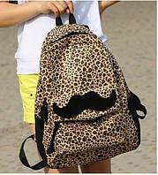 Рюкзак сумка леопард усами