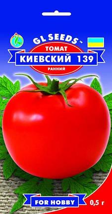 Томат Киевский ранний, пакет 0,5г - Семена томатов, фото 2