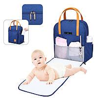 Стильная сумка для мам- синяя Mommore