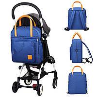 Стильная сумка для мам- синяя Mommore, фото 3