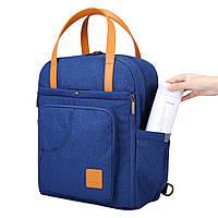 Стильная сумка для мам- синяя Mommore, фото 6