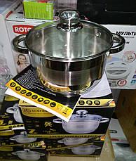 Кастрюля EDENBERG EB-3005 3.6 л, 20 см, фото 3