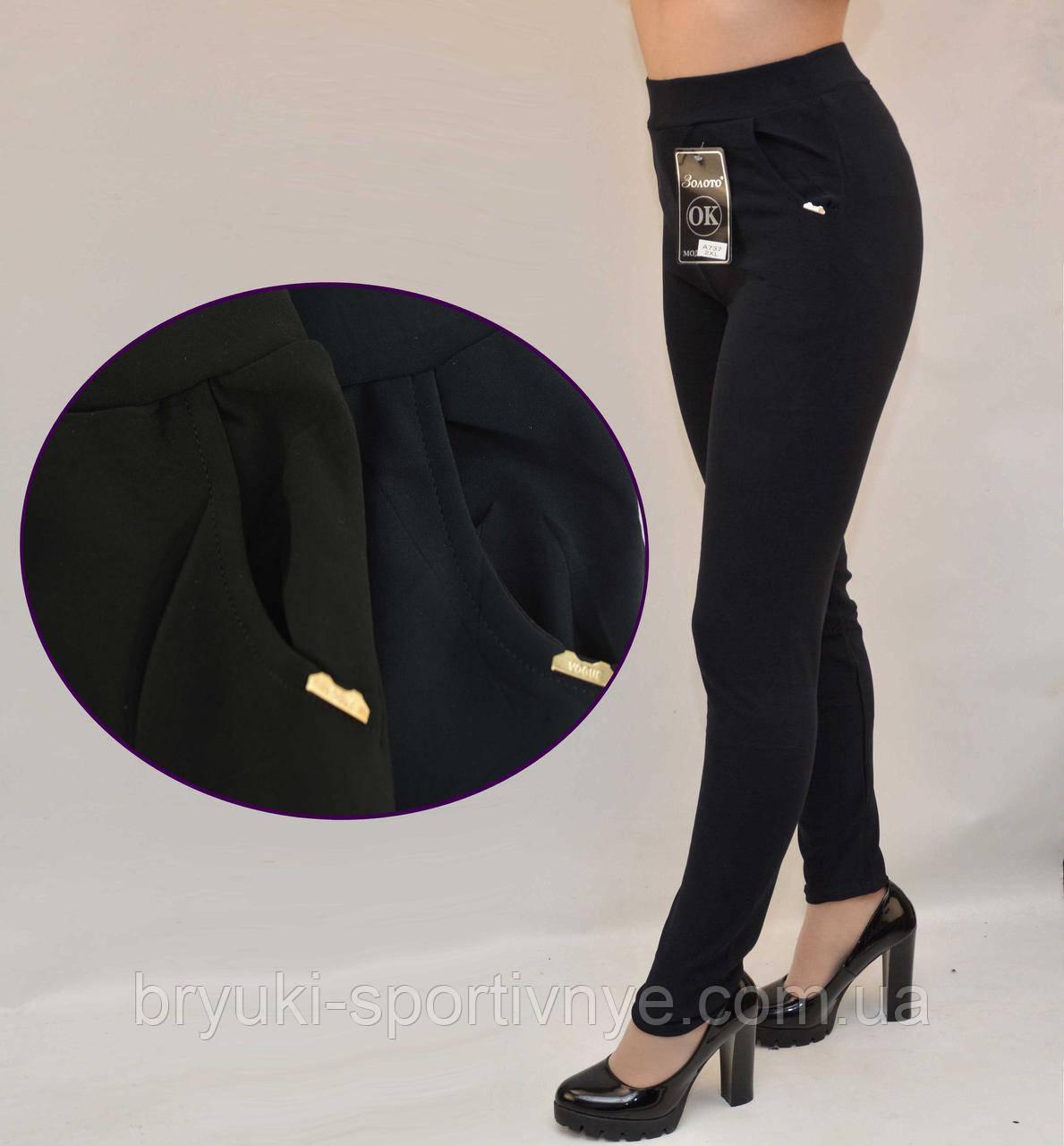 Лосины женские с боковыми  карманами - микродайвинг