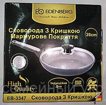Сковорода с крышкой EDENBERG EB-3347, 26 см (мрамор), фото 2