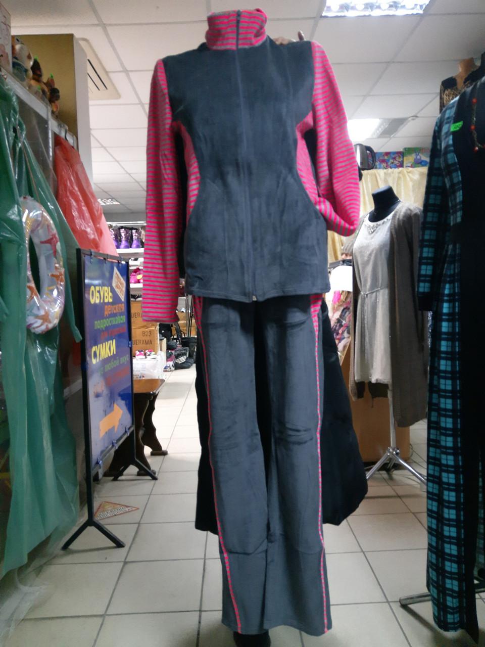 Женский домашний велюровый костюм 100% хлопок р.42 44
