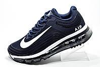 Кроссовки унисекс в стиле Nike Air Max 2019 KPU Синие, (Аир Максы)