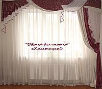 Жесткий ламбрекен стайл бордо с серебром Изморозь, фото 1