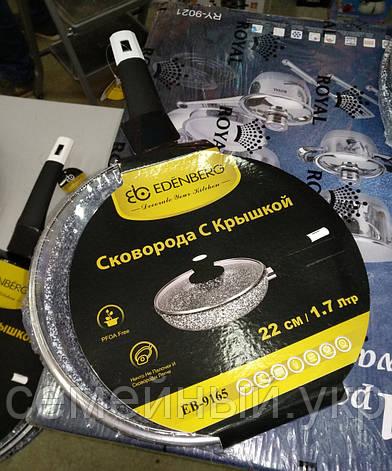 Сковорода гранитная с крышкой EDENBERG EB-9165 (22 см, 1.7 л), фото 2