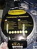 Сковорода гранитная с крышкой EDENBERG EB-9165 (22 см, 1.7 л), фото 3