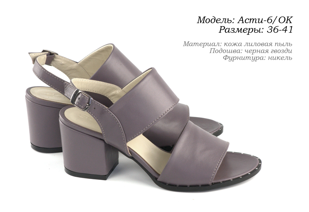 Стильная женская обувь.
