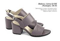 Стильная женская обувь., фото 1