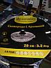 Сковорода гранитная с крышкой EDENBERG EB-9168 (28 см, 3.2 л), фото 6