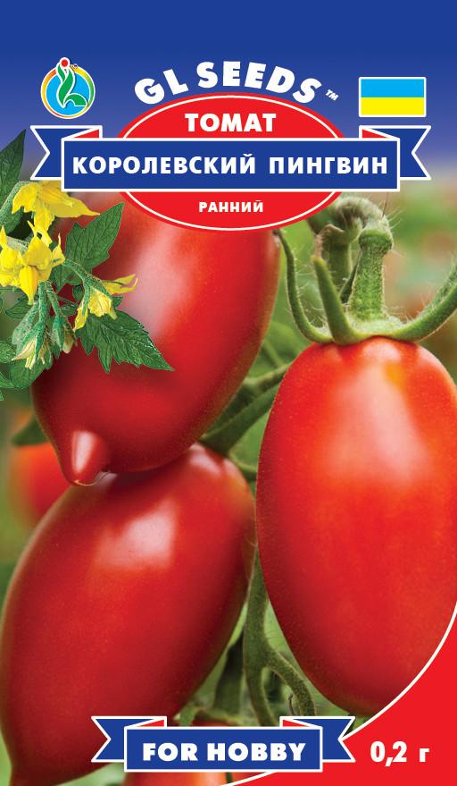Томат Королевский Пингвин, пакет 0,2г - Семена томатов