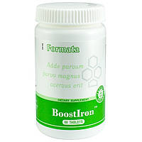 BoostIron™ (Сантегра - Santegra) Бост Айрон, Бустирон - легкоусвояемое и нетоксичное железо, фото 1