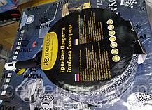 Сковорода глубокая с крышкой гранитная EDENBERG EB-3323 (24 см, 3 л), фото 3