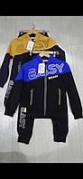 Детские спортивные костюмы оптом высокого качества,разм 116-146 см