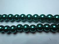 Бусы под жемчуг, бусины 8 мм керамические перламутровые, нить ок. 54 шт. Тёмно-зелёные (изумрудные)