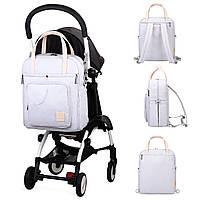 Сумка-рюкзак  для мам многофункиональная светло-серая  Mommore, фото 5
